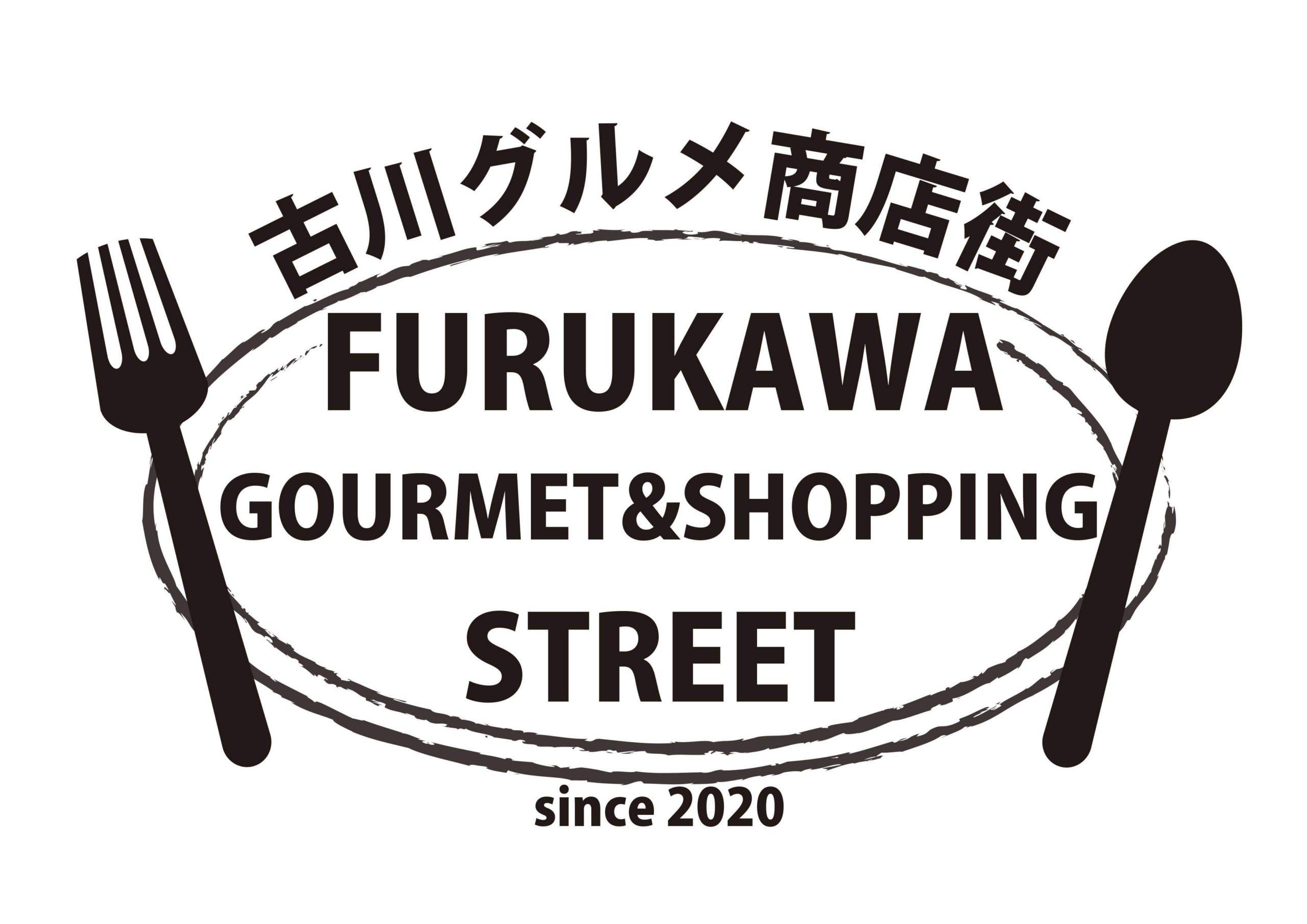 FURUKAWA GOURMET SHOPPING STREET